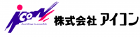 株式会社アイコン Logo